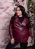 Стильная  женская куртка- косуха с эко кожи  батал 48 -82 размер