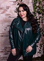 Женская модная куртка- косуха с эко кожи  батал 48 -82 размер