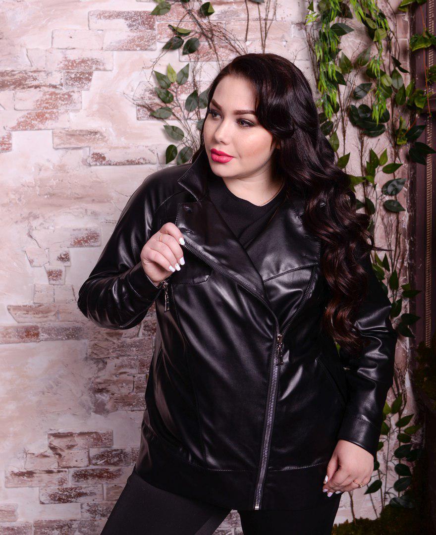 Стильная женская куртка- косуха с эко кожи больших размеров 48 -82 размер