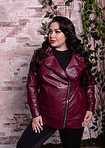 Стильная женская куртка- косуха с эко кожи больших размеров 48 -82 размер, фото 3