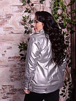 Демисезонная женская куртка- косуха с мерцающей эко кожи премиум качества батал 48 -82 размер , фото 3