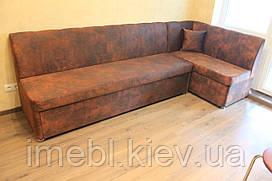 Розкладний кухонний кутовий диван в замшевій оббивці (Шоколадний)