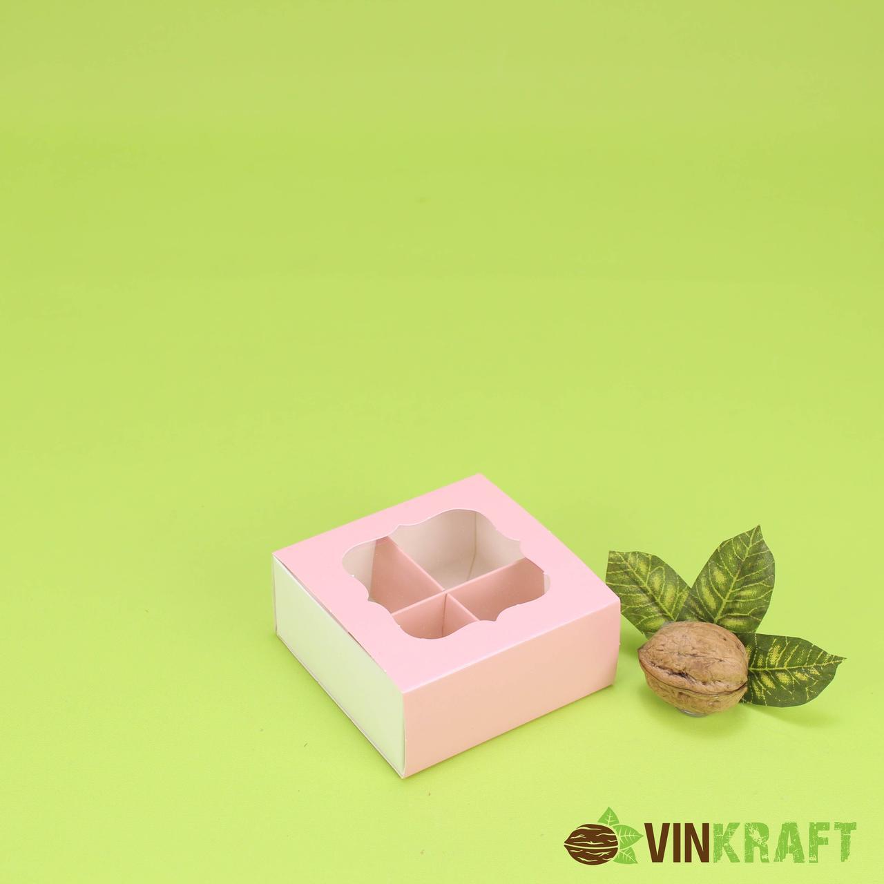 Коробка 80*80*35 для цукерок (4 шт) з вікном, пудра
