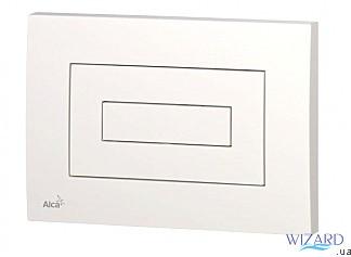 Кнопка управления белая 590x390x240 Alcaplast M470