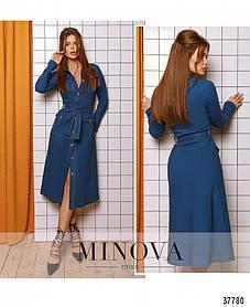 Женское джинсовое платье размер 42-44,44-46