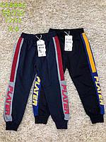Штаны для мальчиков оптом, S&D, размеры 98-128, арт. CH-5885