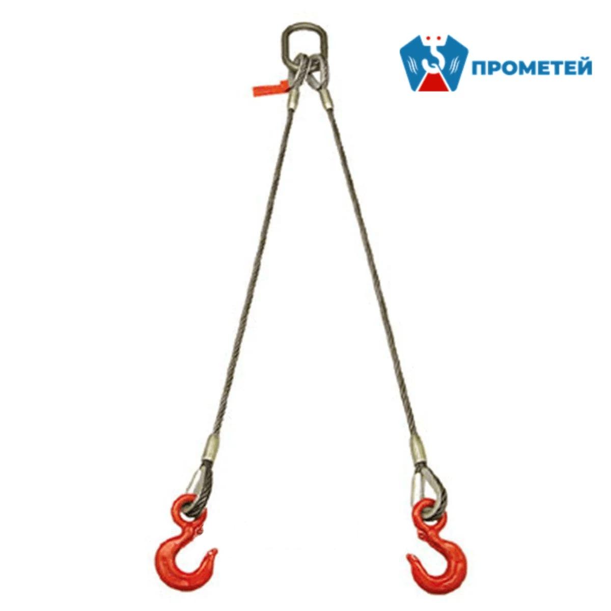 Строп канатный 2СК от 0,8 до 25 тонн 1-10 метров