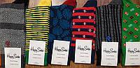 """Чоловічі стрейчові,безшовні шкарпетки""""Happy Socks"""",41-46"""