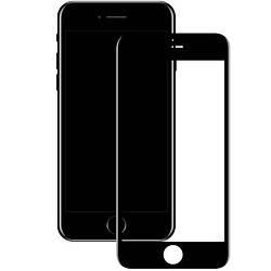 Защитное стекло 10D - для iPhone 7/8 Full Glue 9H (полной оклейки)