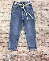 Стильные джинсы для девочки 164.см