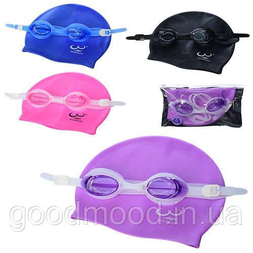 Набір для плавання D25718 шапочка-22-19 см., окуляри-регул. ремінець, 4 кольори, кул., 22-11-4 см.