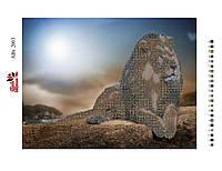 Алмазная вышивка «Лев». АВ-2003 (А2). Частичная выкладка