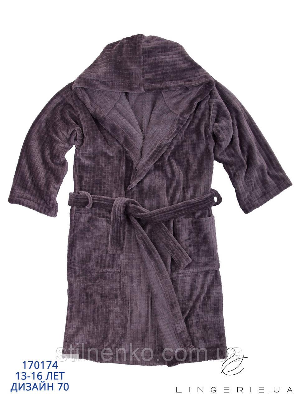 Детский махровый халат  (подростковый) вельсофт