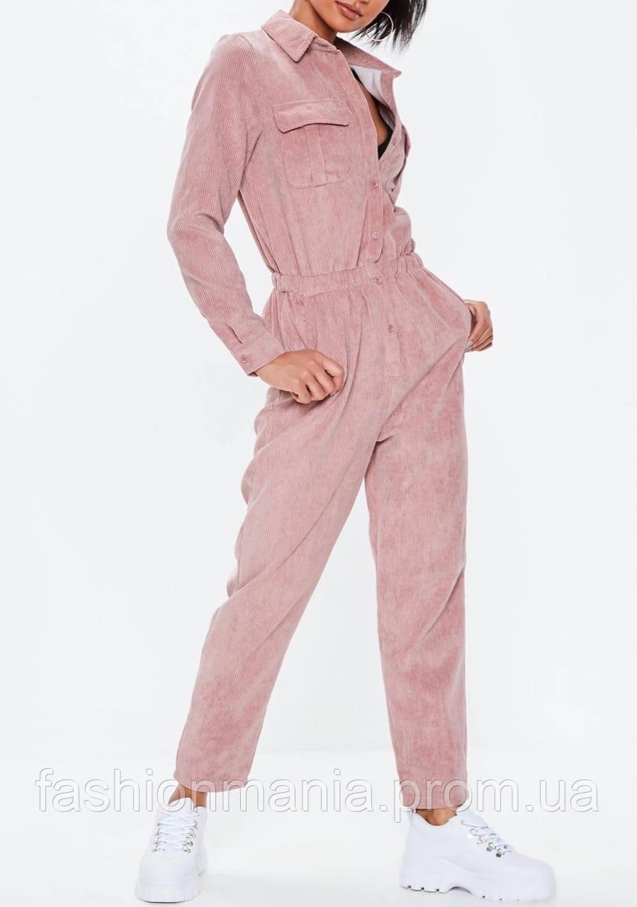 Комбинезон стильный вельветовый беж, розовый