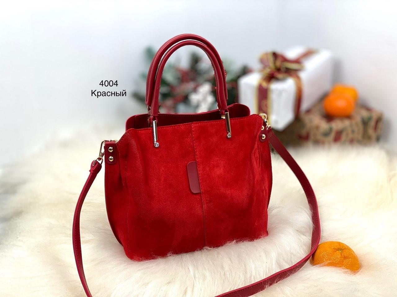 Женская стильная сумка натуральная замша РАЗНЫЕ ЦВЕТА