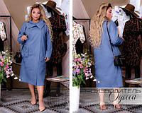 Замшевое женское пальто большого размера