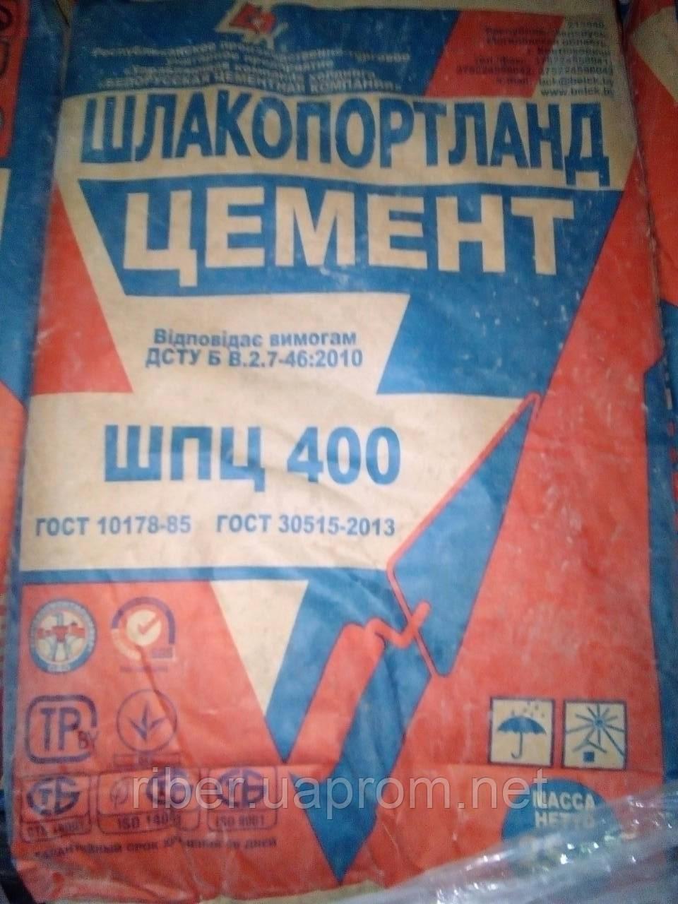 Цемент ШПЦ 400