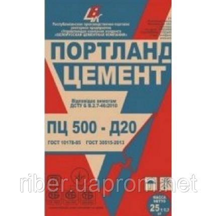 Цемент М500 Д20, фото 2