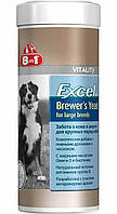 8in1 Excel Brewers Yeast for large breeds 80 таб/300ml