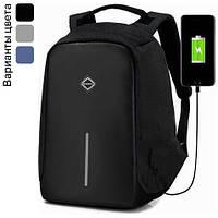 Городской рюкзак антивор с USB Bonro 17 л для ноутбука (міський антизлодій з юсб Бонро)