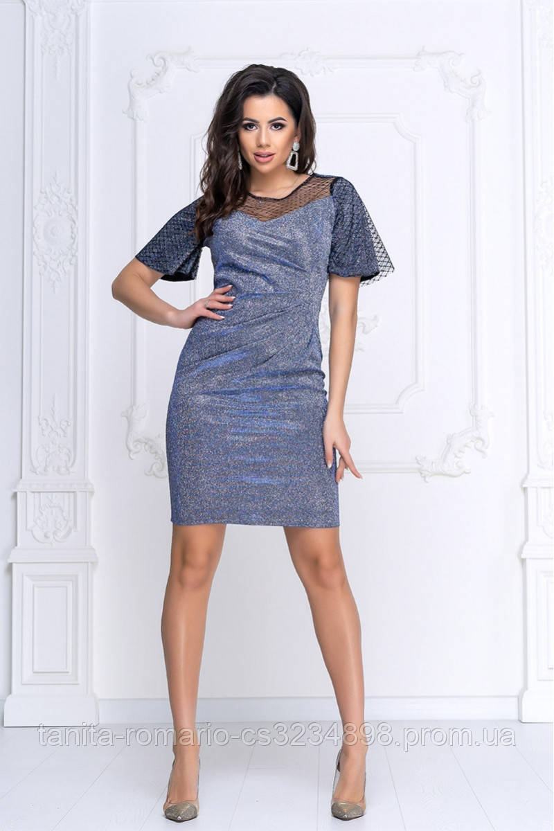 Люрексове коктейльне плаття Валенсія S