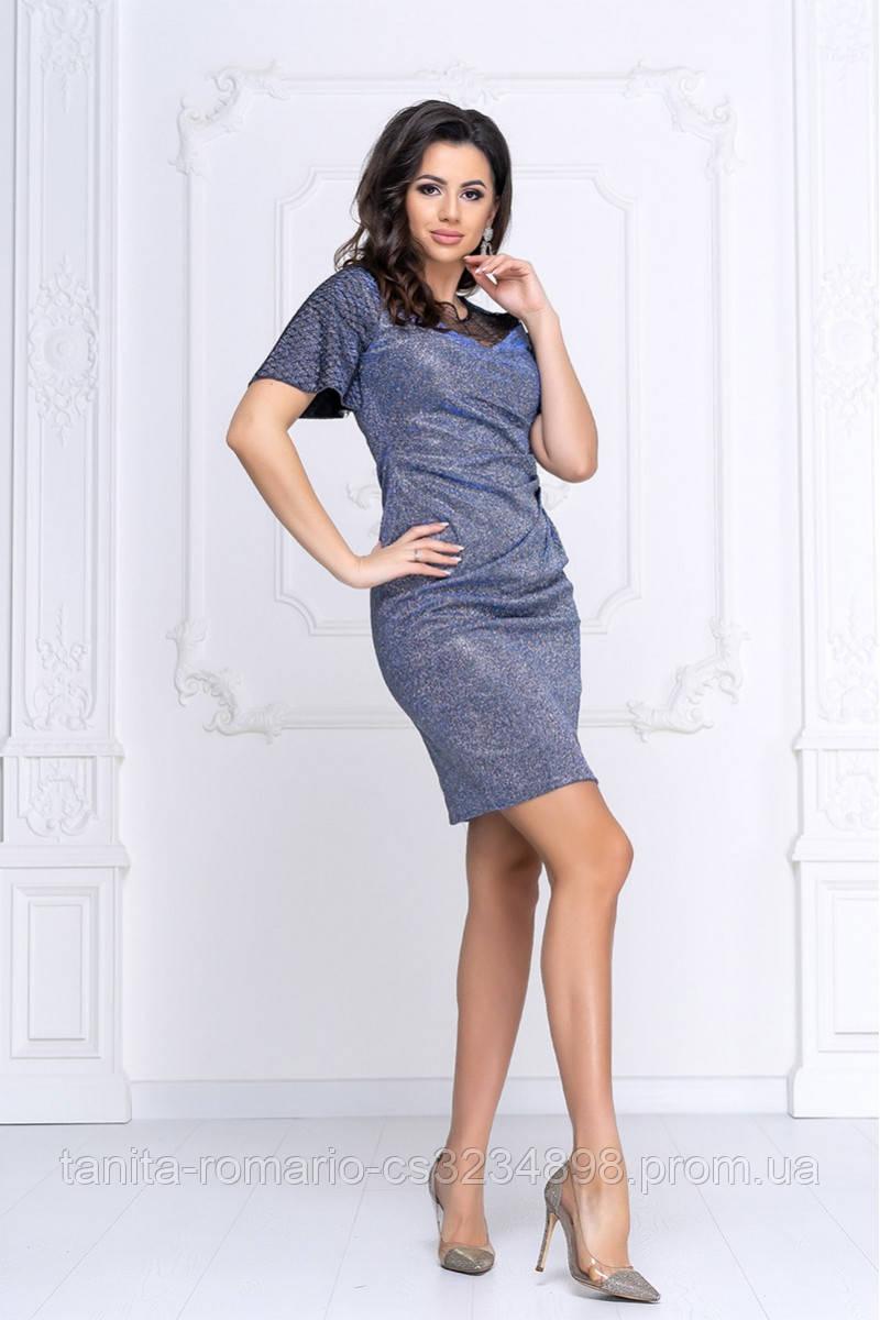 Люрексове коктейльне плаття Валенсія L