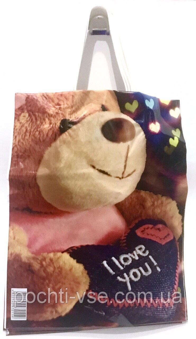 Пакет ламинированный с петлевой ручкой, Love, 29х23см