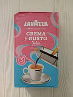 Кофе молотый Lavazza Crema e Gusto Dolce 250гр. (Италия) цветная упаковка