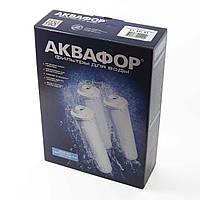 Аквафор Кристалл К3-КН-К7 (К1-03-04-07) сменные модули (картриджи) для фильтра, 3 шт комплект