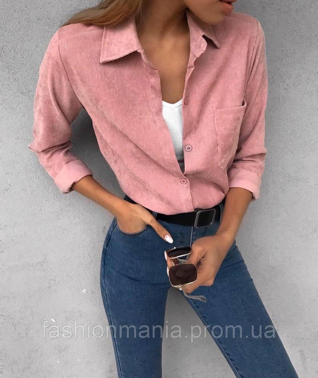 Рубашка женская стильная вельвет