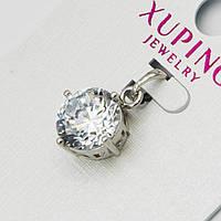 Кулон Xuping G-1156 с цирконом в серебристом цвете без цепочки