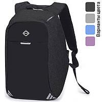 Городской рюкзак антивор с USB Bonro 20 л для ноутбука (міський антизлодій з юсб Бонро)