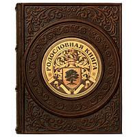 Родословная книга. Цвет коричневый в кожаном переплете, фото 1