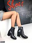 Женские демисезонные ботинки казаки черного цвета, натуральная кожа 40 ПОСЛЕДНИЙ РАЗМЕР, фото 2
