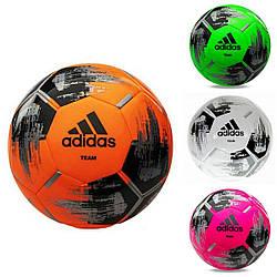 Футбольный мяч Adidas Team Glider  DY2506