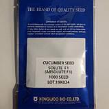 Абсолют F1 / Absolut F1 - Огурец, Nong Woo Bio. 500 семян, фото 2