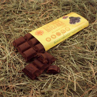 Шоколад из какао-бобов с черносливом