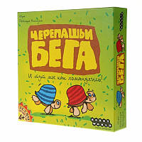 Черепашьи бега. Настольная игра для детей от 4х лет. Hobby World