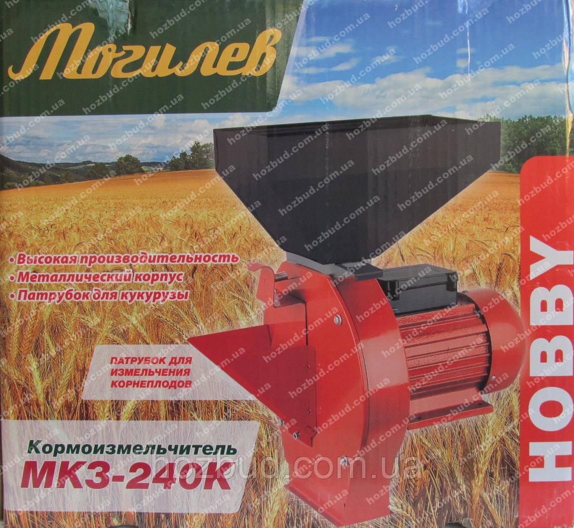 Кормоизмельчитель Могилев МКЗ-240К (зерно+корнеплоды)