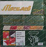 Кормоизмельчитель Могилев МКЗ-240К (зерно+корнеплоды), фото 5