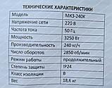 Кормоізмельчітель Могильов МКЗ-240К (зерно+коренеплоди), фото 8