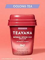 Teavana Imperial Spiced Chai 60 g