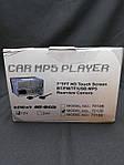 CAR PLAYER MP5 7012B  сенсорная автомагнитола, фото 5