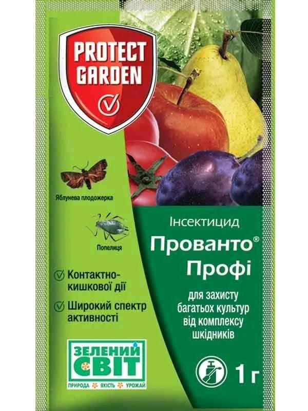 "Инсектицид Прованто Профи (""Децис Профи""), 1 г от вредителей на плодовых, Bayer, Германия"