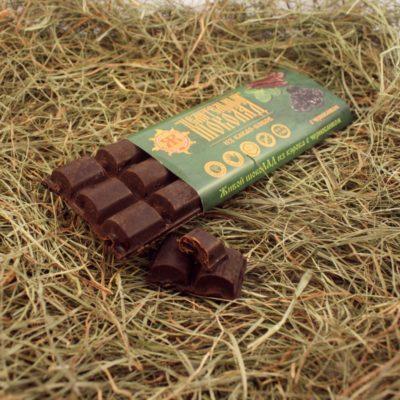 Шоколад из кэроба с черносливом