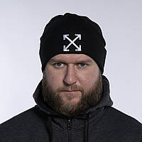 Шапка чоловіча зимова тепла якісна чорна Off White, біла вишивка стрілки, фото 1