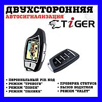 Автосигнализация Tiger Escort ES-300 с сиреной