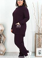 Женски костюм трикотажный вязаный,  с 50-64 размер, фото 1