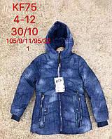 Курточка для девочек S&D оптом , 4-12 лет.