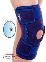 Ортез на коленный сустав разъемный с шарнирами Variteks 894* (взрослый)